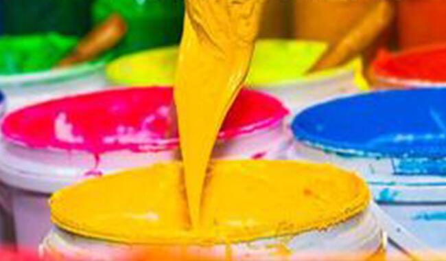 pigment yellow 14